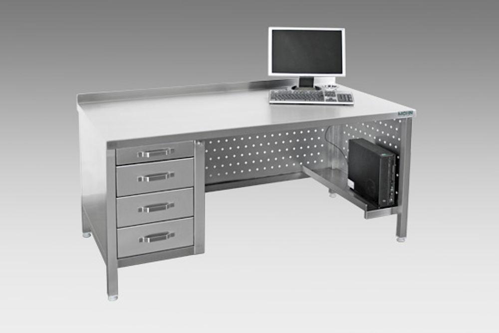 halterung pc schreibtisch. Black Bedroom Furniture Sets. Home Design Ideas